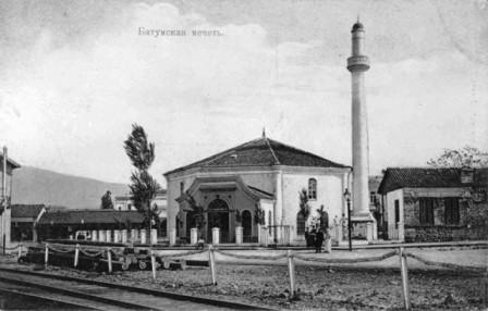 osmanli-gurcistan