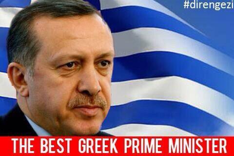 best greek pm