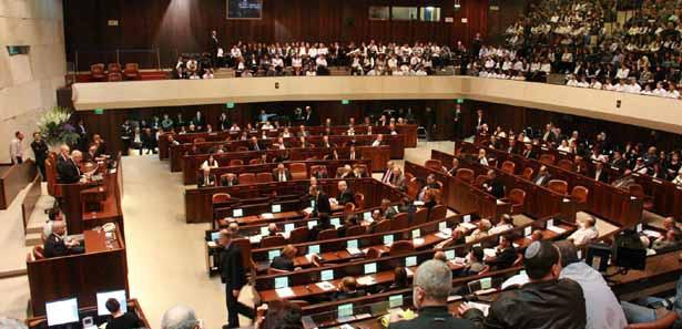 israil-parlamentosu-ulkelere-gore-secim-barajlari