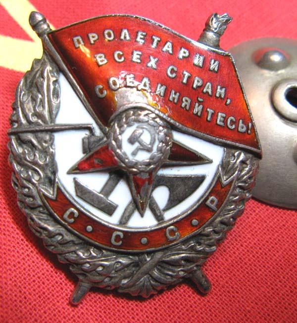 order-of-the-red-banner-kahramanlik-odulu-leonid-rogozov-kendi-apandisit-ameliyatini-yapan-adam