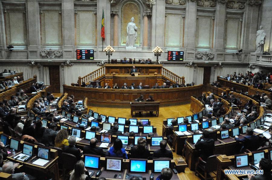 portekiz-parlamentosu-ulkelere-gore-secim-baraji