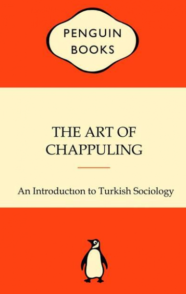 the art of chapuling