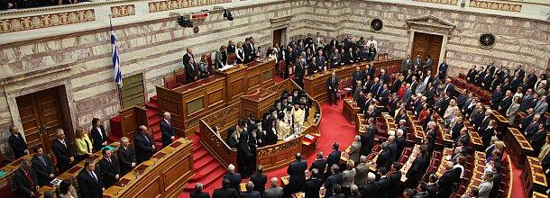 yunanistan-parlamentosu-ulkelere-gore-secim-barajlari