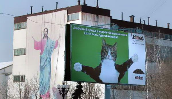 9-en-basarisiz-reklam-yerleri-fail-advertising-placements-kitekat