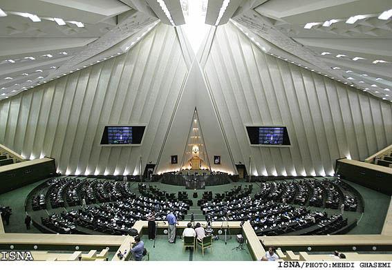 Iran-Parliament-iran-parlamentosu-ulkelere-gore-secim-barajlari