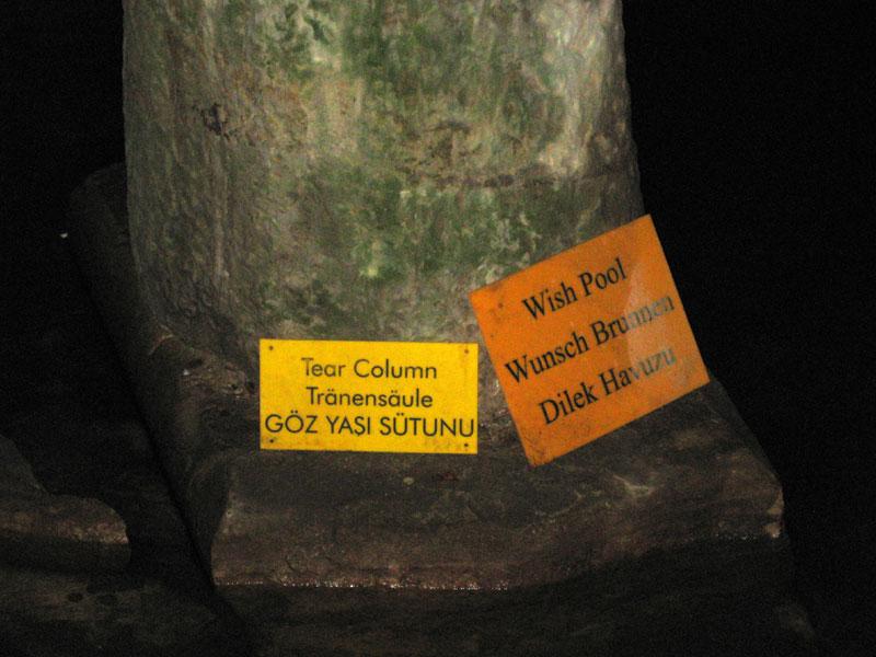 dilek-havuzu-yerebatan-sarnici-basilica-cistern-bazilika