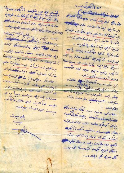 ilk-sivil-anayasa