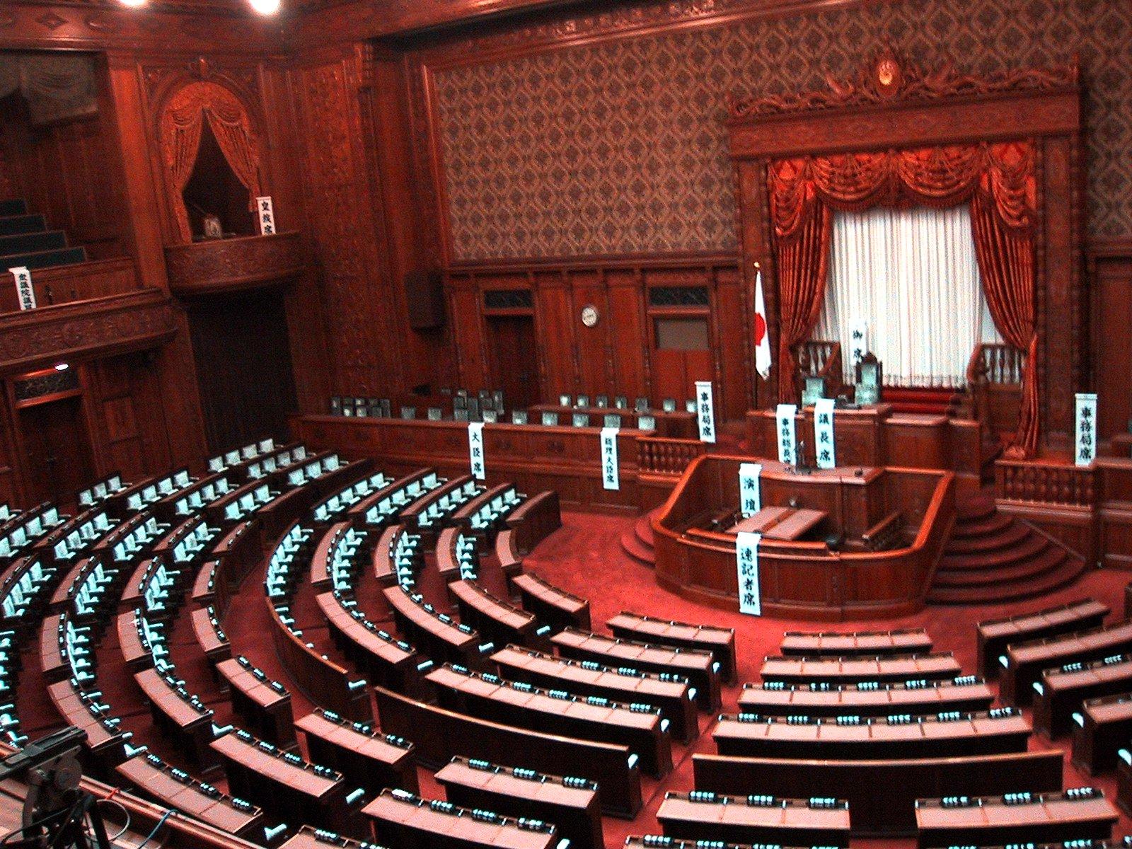 japanese-parliament-japonya-parlamentosu