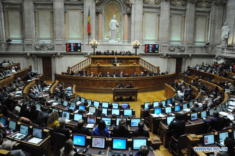 portekiz-parlamentosu--ulkelere-gore-milletvekili-olma-yasi