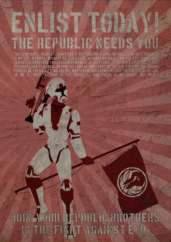 republic-needs-you--star-wars-propaganda