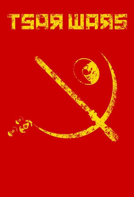 star-wars-communism-star-wars-propaganda