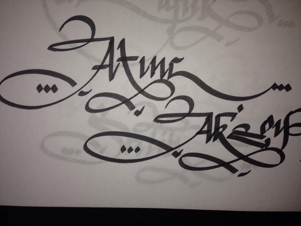 atinc-kaligrafi