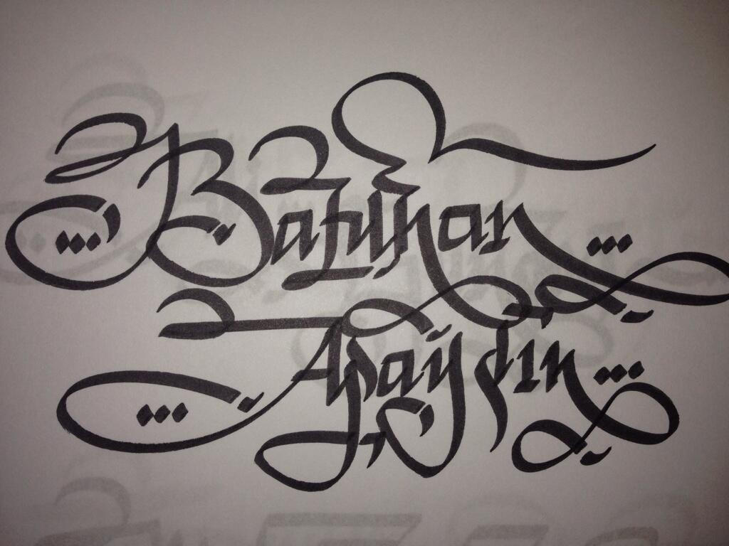 batuhan-kaligrafi