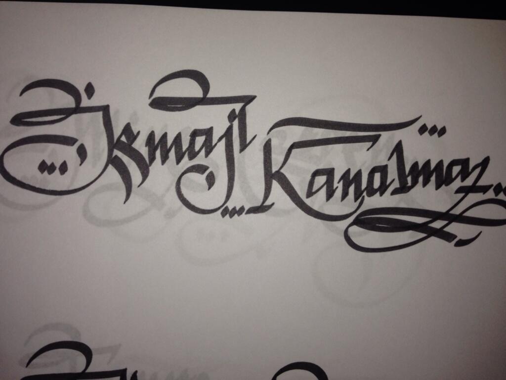 ismail-kaligrafi