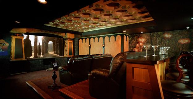 lotr sinema salonu