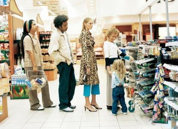 supermarket_kasa_onu