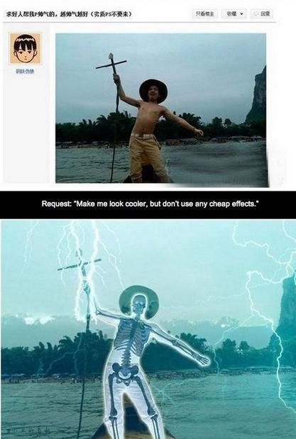 cin-photoshop-balikci-adam