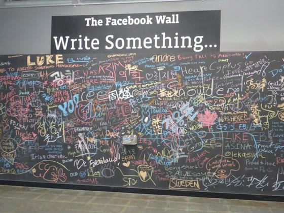 facebook-duvarı