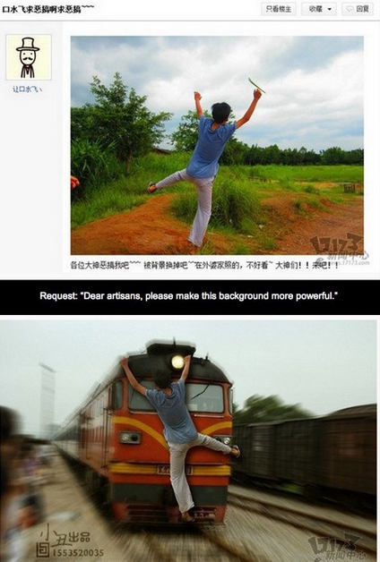 trenin-onune-atlayan-adam