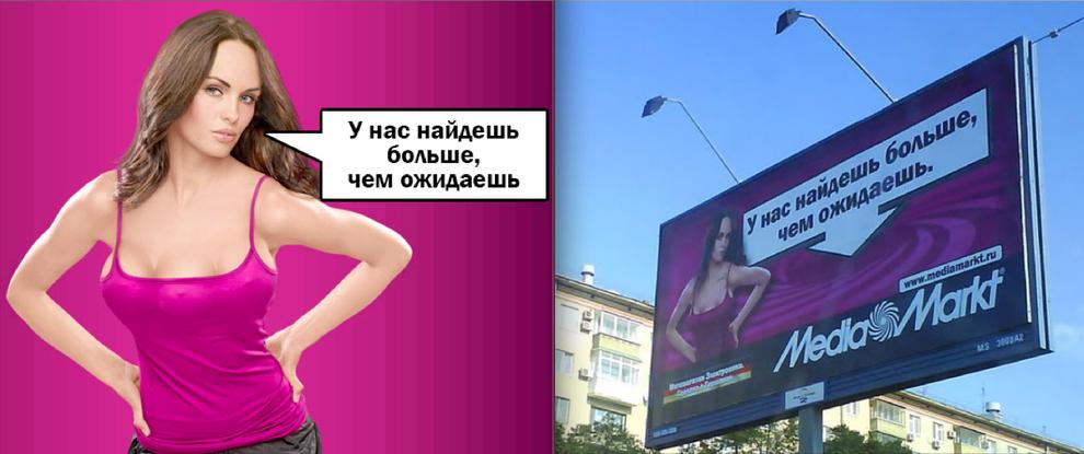 mediamarkt-rusya-aradiginizdan-fazlasini-bulacaksiniz