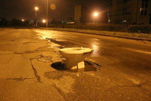 kamuya-acik-tuvalet