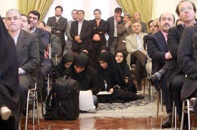 iranda-kadin-olmak