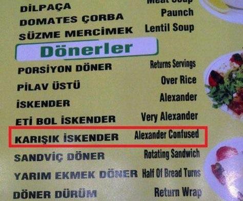 karisik-iskender-alexander-confused
