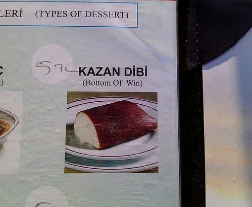 kazandibi-bottom-of-win