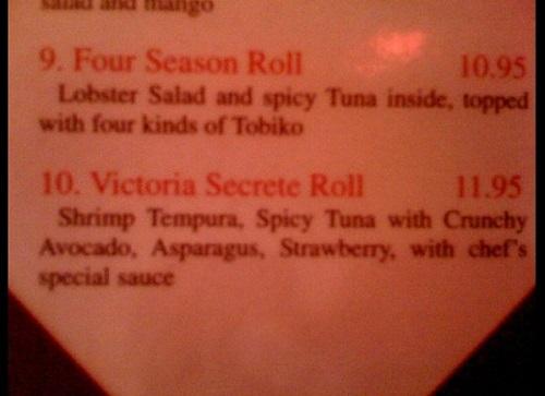 victoria-s-secret