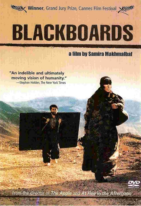 04-Blackboards-