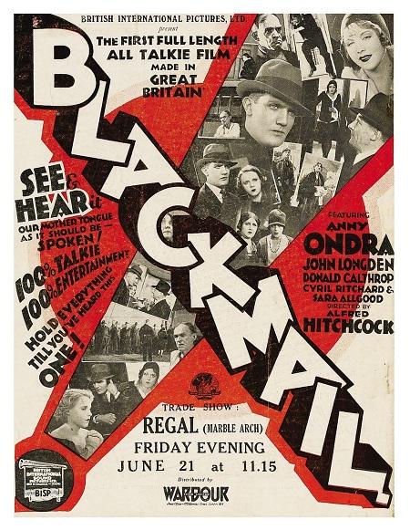 santaj-black-mail