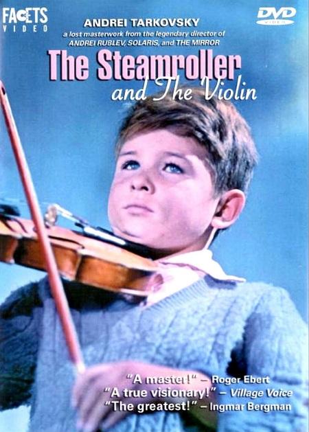 El Violin Y La Apisonadora- listelist
