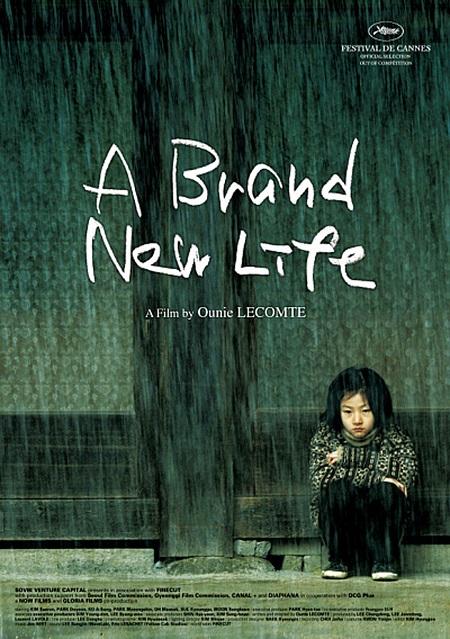 a brand new life listlist 10