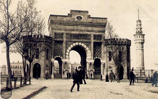istanbul-universitesi-14