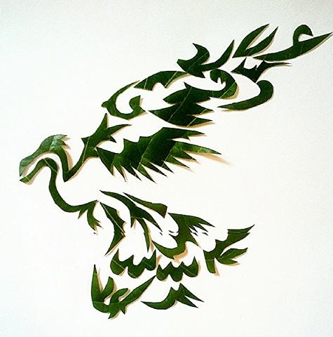 ejderha-yaprak-sanati