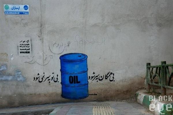 tahran-sokaklarini-renklendiren-sanatci.6