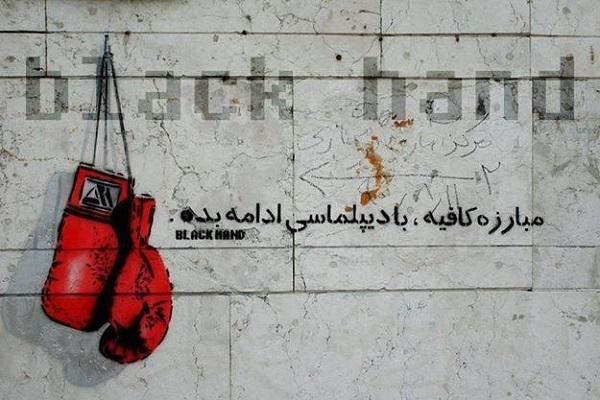 tahran-sokaklarini-renklendiren-sanatci.8