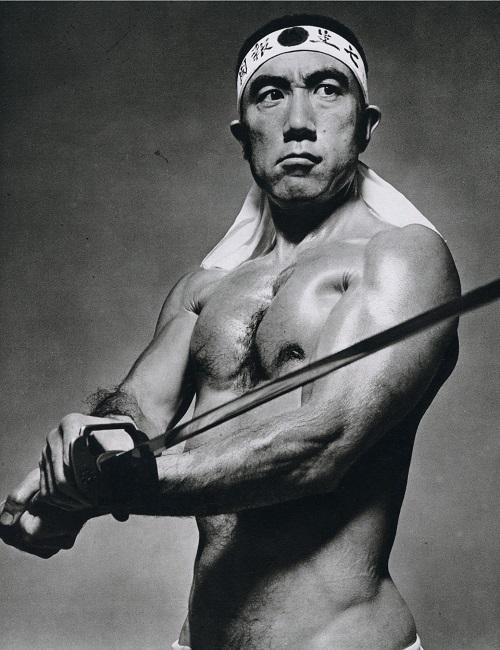 Yukio Mishima-listelist