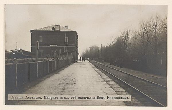 lev tolstoy-listelist - 19
