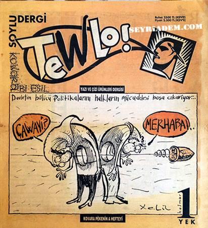 Tewlo