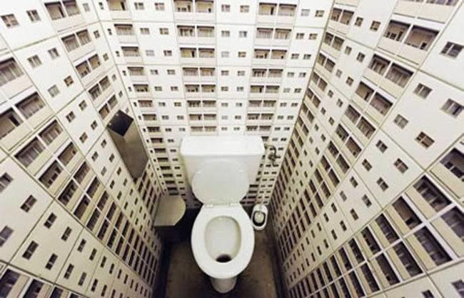 gokdelen-tuvaleti