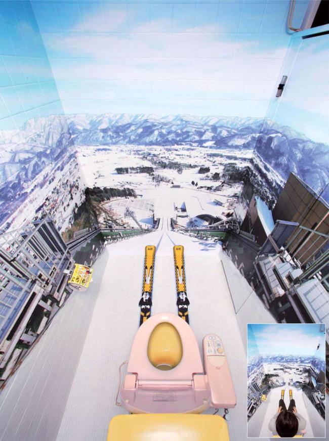 kayakci-tuvaleti-ski-wc