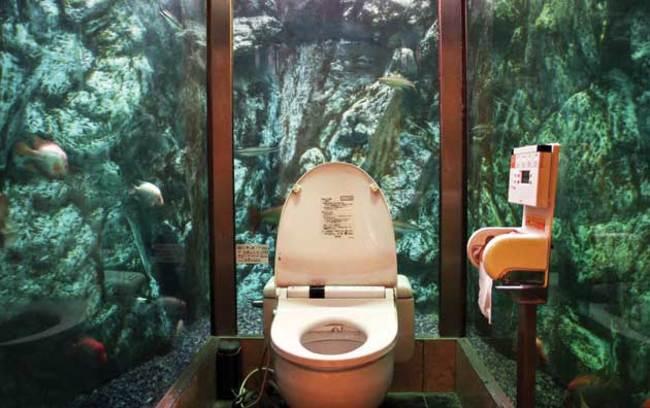 su-alti-tuvaleti