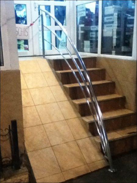 yamuk-merdiven