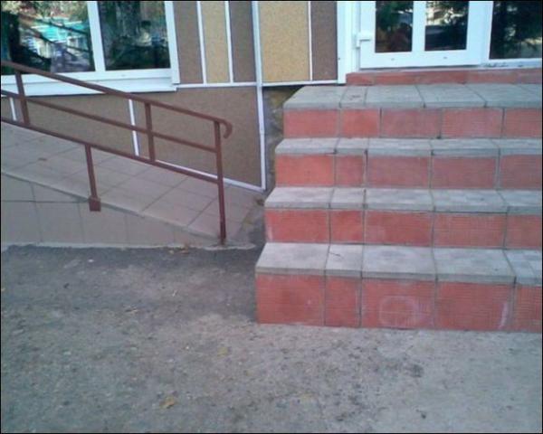 yokus-merdiven