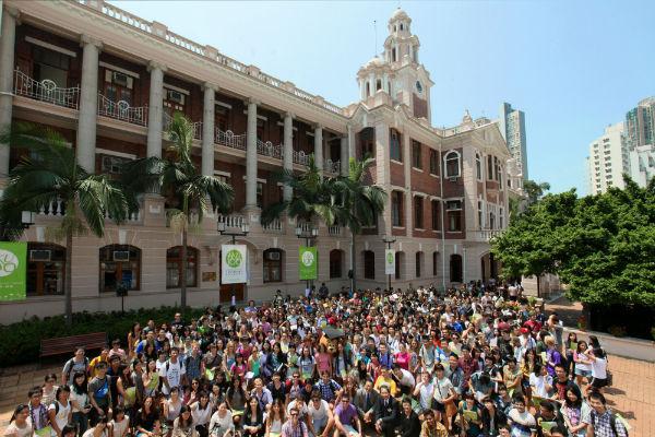 hong-kong-universite