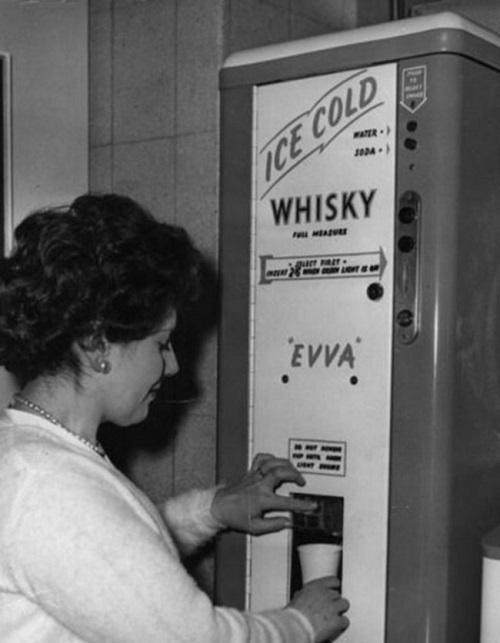 viski-ofis