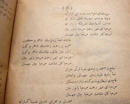 divan-edebiyati
