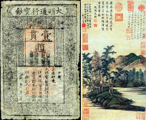 dunyanin-bilinen-ilk-banknotu-listelist