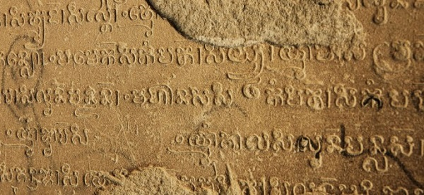 eski-dil